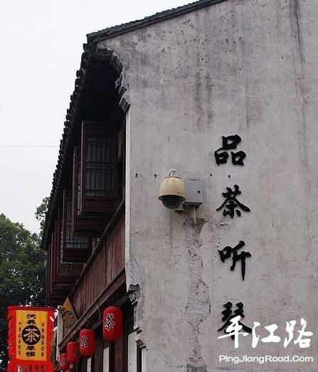 怎么才能玩好苏州平江路?